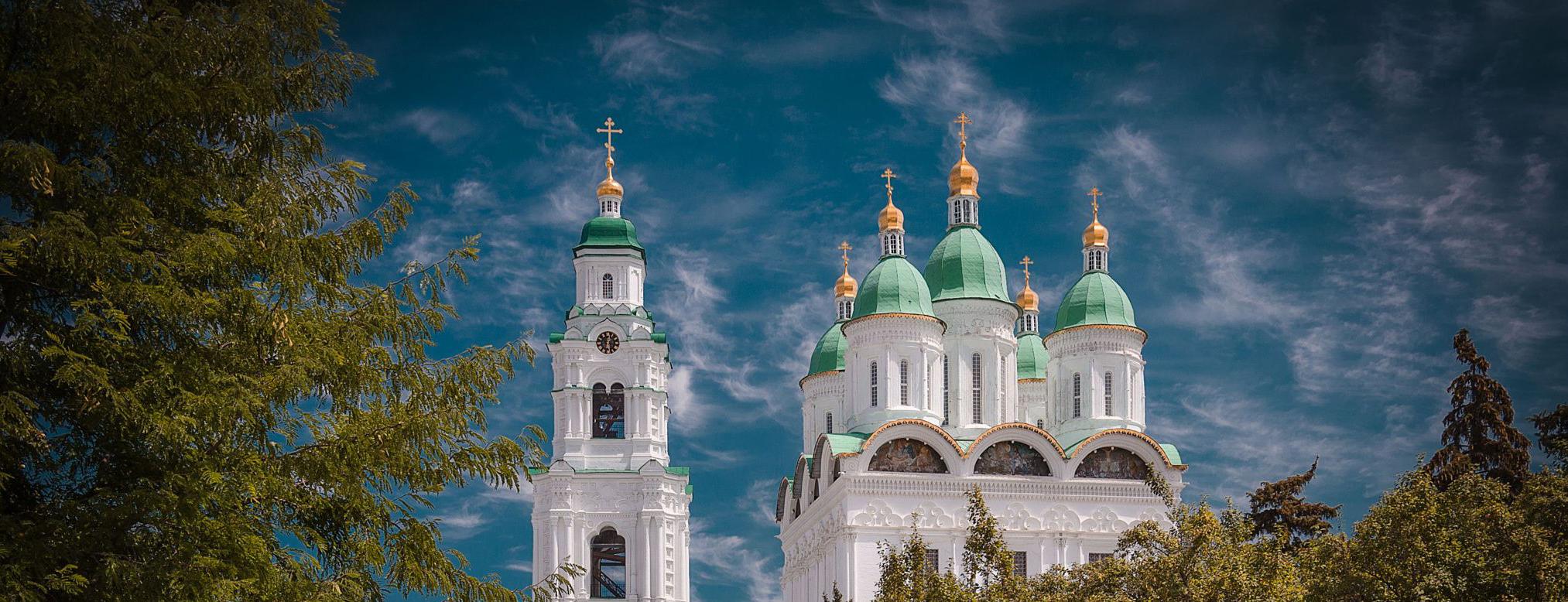 Изображение Астраханского кремля